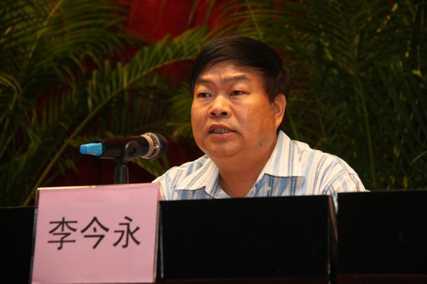 广东党校副校长_中山市委党校常务 副校长 李今永在毕业典礼上致辞